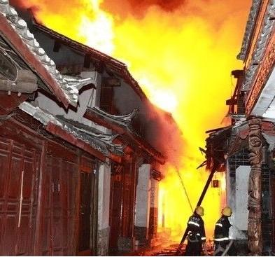 丽江古城大火_丽江古城火灾图片图片