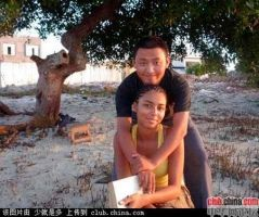 安哥拉美女嫁中国工程师