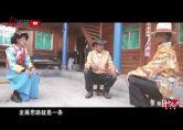 熊宝(普米族):组建合作社 跑步奔小康