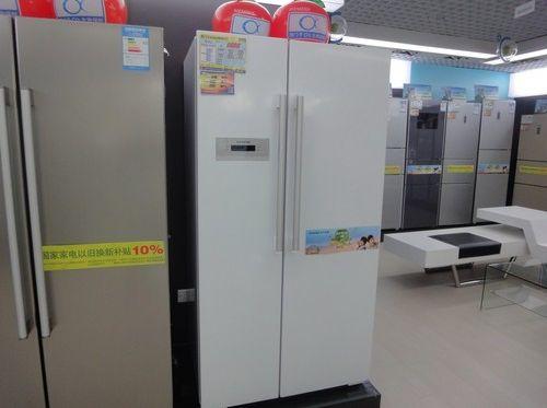 西门子ka62nv01ti冰箱简评