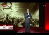 《红色家书》多媒体读物在京首次赠阅活动举行