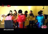 张慧(鄂伦春族):共享祖国发展的红利