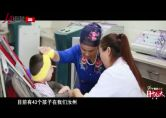 宋兆普(汉族):一身中医术 一颗济世心