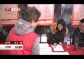 北京市大兴区:连续举办两场招聘会 提供就业岗位1800多个