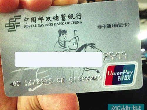 用农业银行卡充�z-._中国邮政储蓄银行卡在农业银行可以充值?你打算怎么充值?